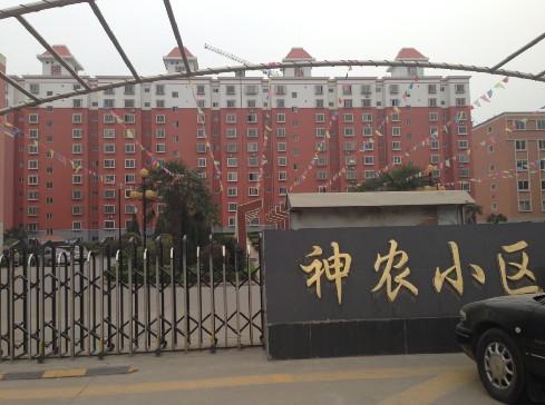 杨凌神龙小区