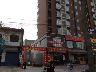 兴平华宇金城