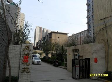西安市凤城花苑小区