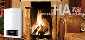 创尔特壁挂炉-H系列