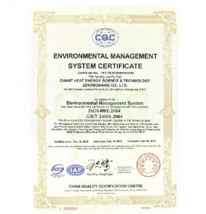 环境质量认证(英文版).