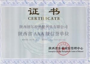 2013AAA证书