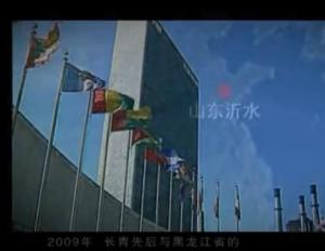 陕西创尔特长青集团广告片