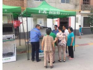 武功县北显村宣传活动